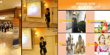 제13회 리서치의날 세미나 개최