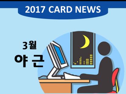 트렌드레터 3월호